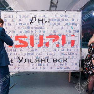 Картина Фотомозаика на мероприятие