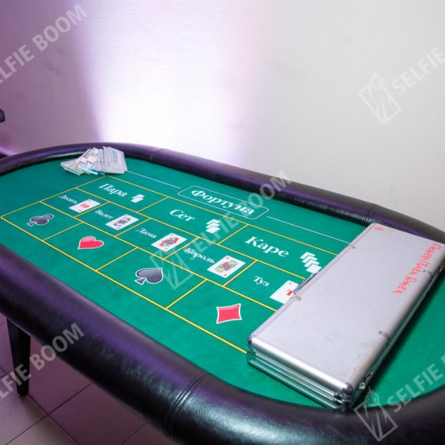 Аренда выездного казино фортуна