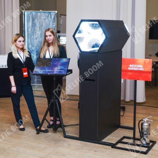 Фотозона калейдоскоп на прокат
