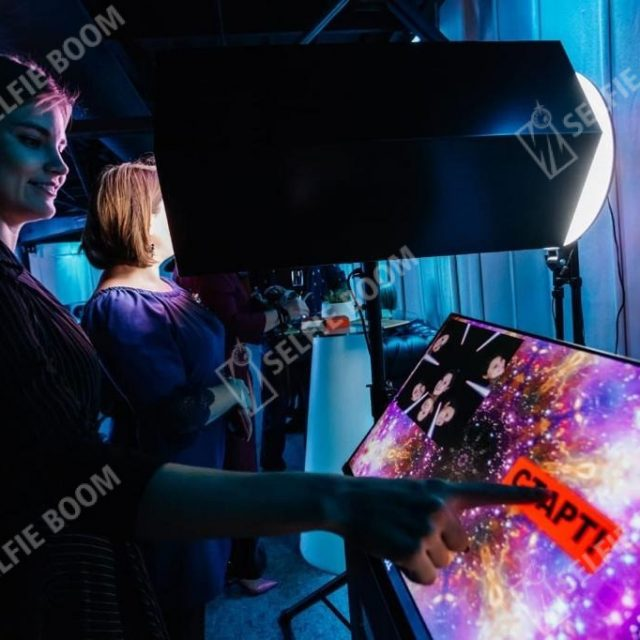 Фотопризма в аренду калейдоскоп