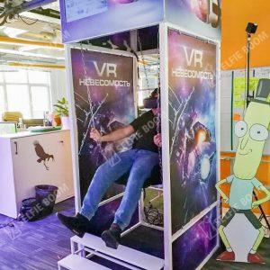Аренда Аттракционов виртуальной реальности Невесомость
