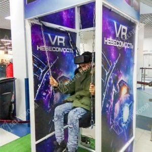 Аренда VR Невесомости на мероприятие