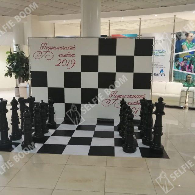 Аренда фотозоны с гигантскими шахматами