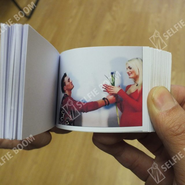 Magik Book на 23 февраля в аренду