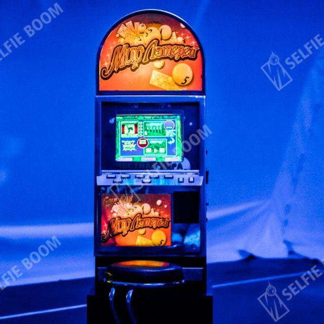 автоматы лотерейные игровые