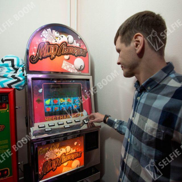 Игровой автомат в аренду на мероприятие