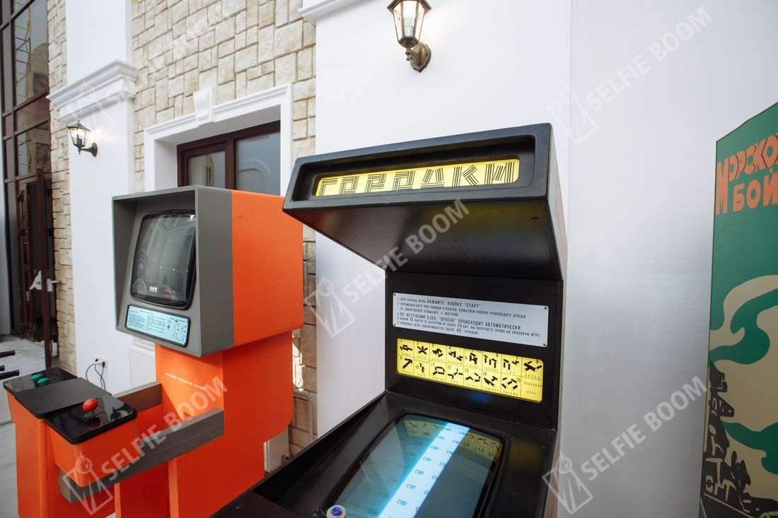 Автомат Городки на ваше мероприятие