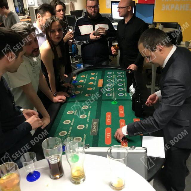 Пивное казино на корпоратив
