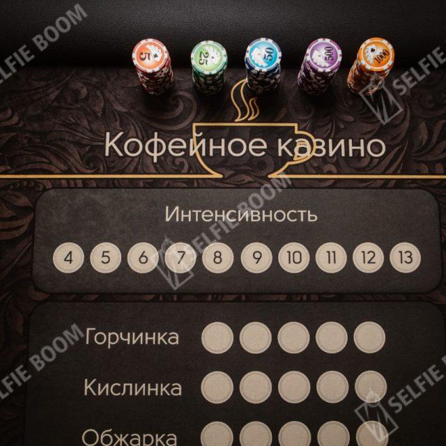 Фан казино в Москве