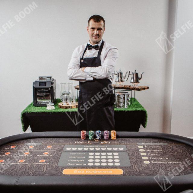 Аренда выездного кофейного казино